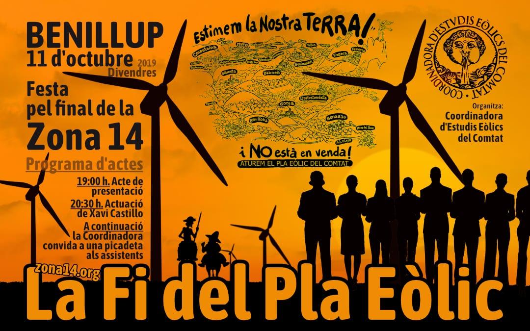 La fi del pla eòlic