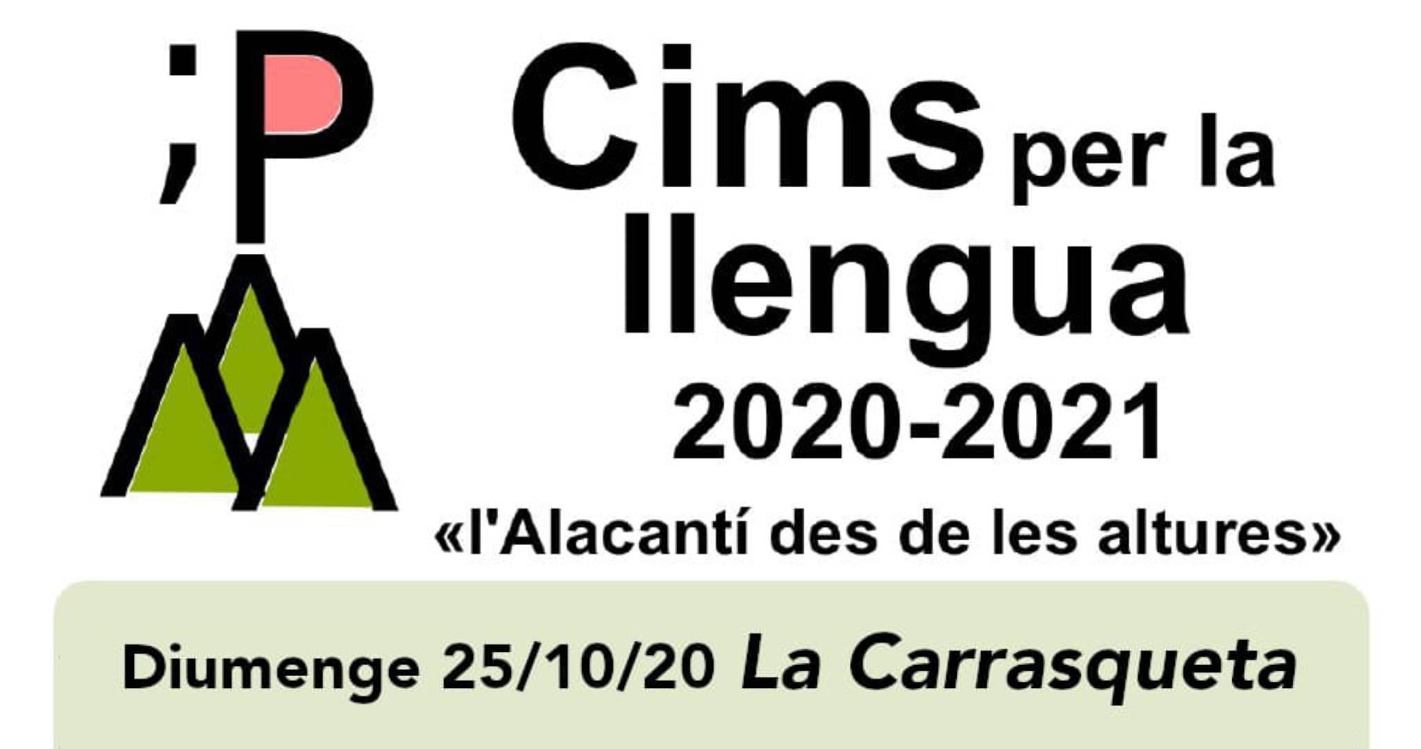 Nova edició de Cims per la Llengua