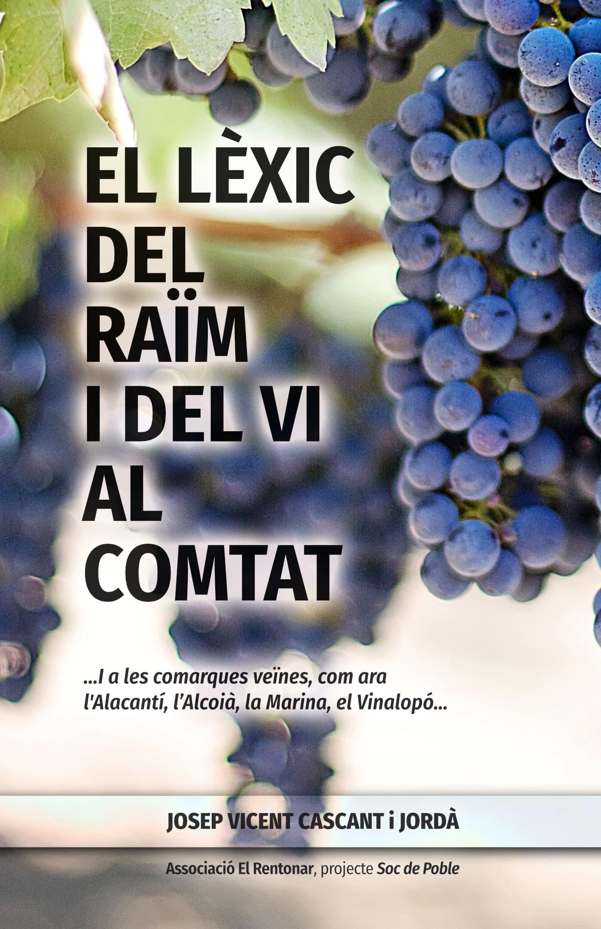 El lèxic de raïm i del vi al Comtat. Portada